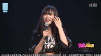 2016-06-11 SNH48 TeamHII公演MC剪辑