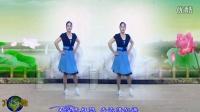 建群村广场舞《暖暖的幸福》演示制作:彩云追月 编舞:茉莉:2016年最新广场舞带歌词