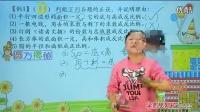 【六年级数学】:正比例与反比例_标清