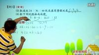 【五年级奥数】:比例初步_标清