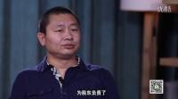 联想巨额亏损背后 杨元庆是不是合格CEO
