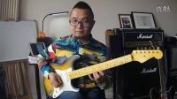 第二课:李国标吉他教学-即兴方法(常用音阶)