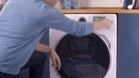 smart:为爱添乐趣,三星滚筒洗衣机