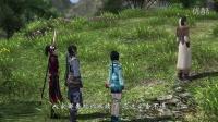 《仙剑奇侠传六》游戏剧情视频官方版第二集