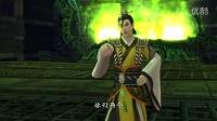 《仙剑奇侠传六》游戏剧情视频官方版第一集