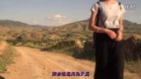 《老家》MV侃侃视频