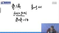 JC01高等数学-杨超-23