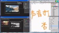 名动漫原画插画免费课程色彩第三节:名动漫曾老师8月27