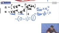 JC01高等数学-杨超-25