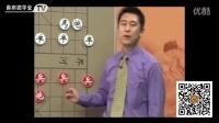 象棋微学堂入门系列教程-入门快易通(2)
