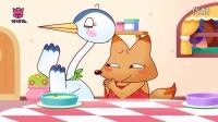 狐狸的晚餐  伊索寓言故事  碰碰狐!兒童兒歌