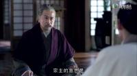 琅琊榜TVB粤语版23