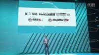 E3 2016 美国艺电展前发布会 EA Press Conference 完整版无直播解说