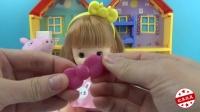 小猪佩奇与娃娃一起剪头发换发型,过家家亲子游戏玩具视频,粉红猪小妹芭比娃娃海底小纵队