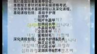 《韩国专业美甲造型教程》随书视频01_介绍