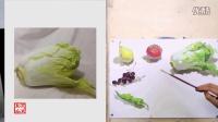 北京弘艺教学视频—色彩单体示范(白菜)