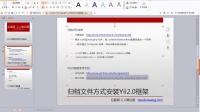 4.后盾PHP培训免费视频教程归档 ...