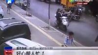 监拍垃圾车漏油致数十人摔倒+女子好心扶老人车被偷!!