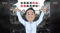 「凯风出品」教主大评比之全范围教教主徐永泽