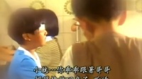 孖仔孖心肝01(粤语)_高清