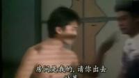 孖仔孖心肝02(粤语)_高清