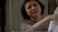 孖仔孖心肝03(粤语)_高清