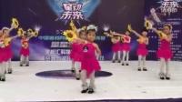 朔州市花英幼儿园舞蹈《彩虹的微笑》