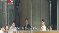 """招聘""""男公关""""上百人中招 晨光新视界 160615"""