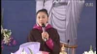 傅冲老师 传统文化的 学习分享4