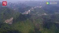 中国最美高速通车,广西@