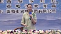 傅冲老师 传统文化的 学习分享 1