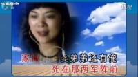 曲剧《三更生死缘》选段 田月娇回娘家四五天  婉儿演唱