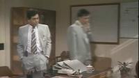 新扎师兄.1988梁朝伟版.EP03
