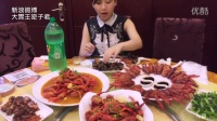 中国大胃王密子君龙虾宴吃破产了不够塞牙缝 清蒸蒜蓉麻辣小龙虾 卤味猪手美食吃播吃货原创录播剪截