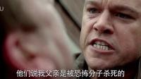 《諜影重重5》全新30秒預告 揭秘伯恩回歸真相