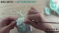 344----春意儿童开衫(3)--右边衣片的织法  猫猫编织教程  猫猫很温柔