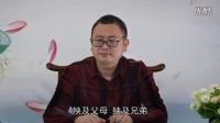 秦东魁老师讲座:邪淫受恶报的案例