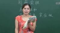 苏教语文3上-卧薪尝胆_8A77