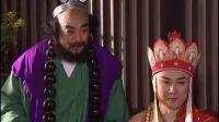 西游记续集03版第一集