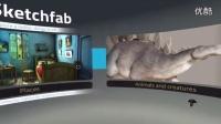 Sketchfab 3D模型库发布 的VR应用程序