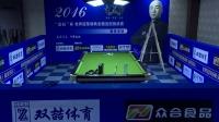 双喆连锁桌球秦皇岛店宣传片