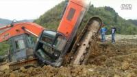 挖机各种事故