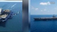 美国万吨巨舰突然加速撞向辽宁舰 中国海军干了件扬眉吐气的大事