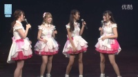 2016-06-17 SNH48 TeamX《十八个闪耀瞬间》公演首演全程+总选速报