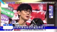 中天新闻》JJ歌王宝座不稳林书豪:我唱歌比你好听