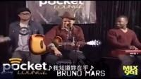 「音乐趣闻」火星哥Bruno Mars被小女孩误认为贾斯丁·比伯后尴尬演唱《baby》