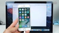 教你如何在不丢失数据的情况下升级、降级iOS10 beta