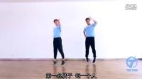 王广成广场舞 - 来吧!冠军