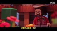 【我的世界】乐高版小动画:我是一只特别的苦力怕02_高清