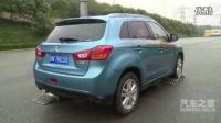 2013款 劲炫ASX 2.0L 自动四驱旗舰版 开放式滑轮测试_标清